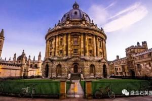 多所英国高校或将准时秋季开学留学生们的方案还变吗