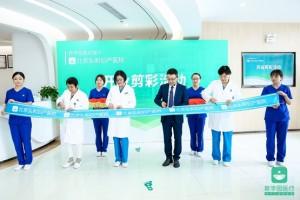 育学园旗下北京弘和妇产医院开业一周年 四张处方护航母婴健康