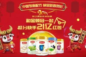 产品引领到营销引领,伊利金领冠树国产奶粉新标杆