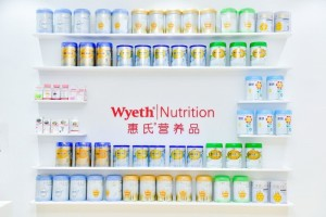 OPN活性蛋白,脑磷脂群,为中国宝宝精准定制,惠氏在消博会上带来了这些好配方