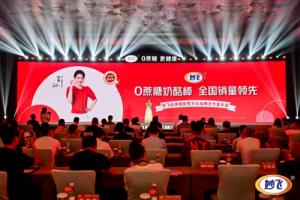 """签约刘涛,携手分众,妙飞掀起""""0蔗糖奶酪棒""""健康新潮流!"""