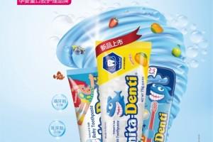 CBME盛典丨Denti莎卡婴幼儿口腔新品重磅来袭